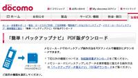 スクリーンショット(2011-10-18 14.54.22)